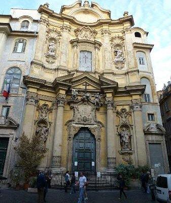 The beautiful Rococo facade of the church.
