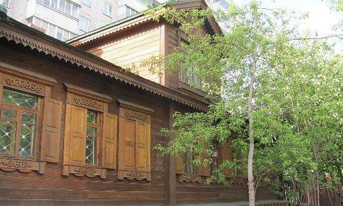 Музей Счастья на улице 1905 года, 15