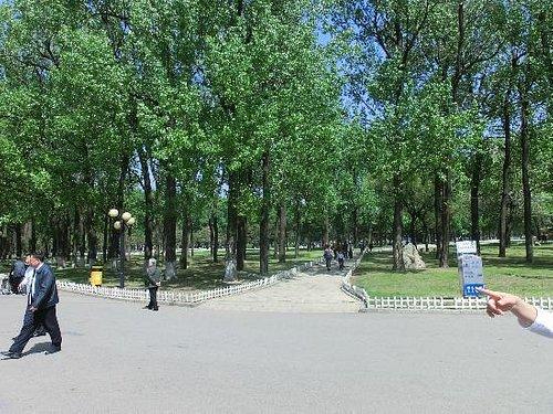 Anshan 219 Park