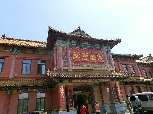 Tanggangzi Hot Spring