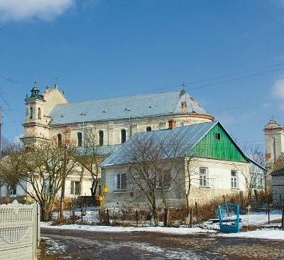 The Holy Trinity Collegiate Church