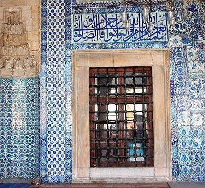 Blue tiles of Iznik