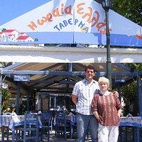 E Oraia Ellas in Loutraki, port of Glossa, Skopelos