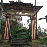 Ganesh Tok Entrance