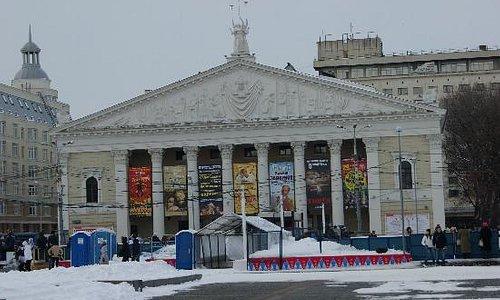 Teatro Opera e Balet