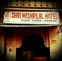 Shri Mishrilal Hotel, in front of Clock Tower