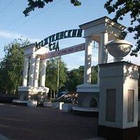 Parque de Nalchik