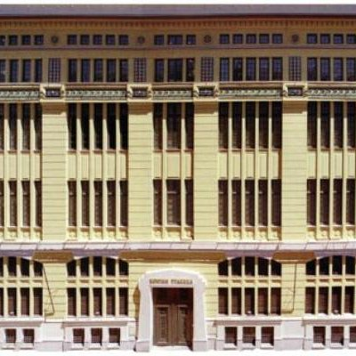 Provided by: National Bank of Greece Historical Archive
