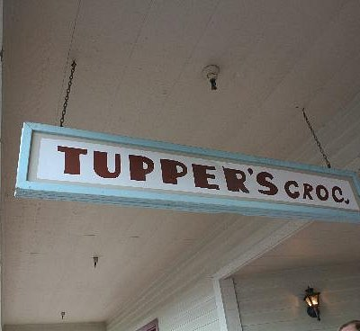 Entrance to the Tupper Museum