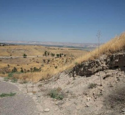 View from near the highest point