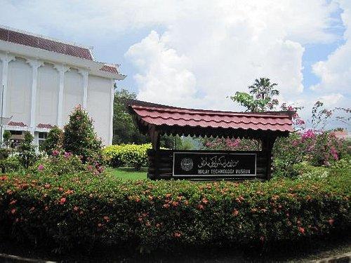 Technikigy Museum Brunei