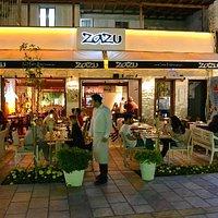 Zazu 2012 Summer Night
