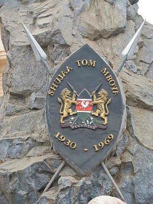 Plaque at Tom Mboya Statue