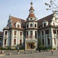 Yuan Mansion