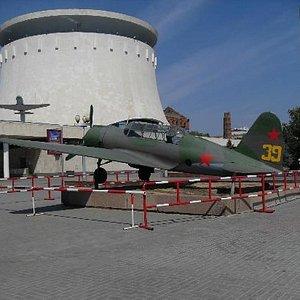 Museum stalingrad battle