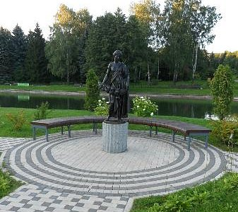 statue in a park