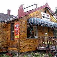Fairbanks - Pad Thai Restaurant