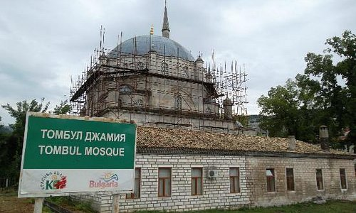 tombul_mosque