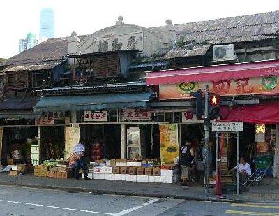 Ya Ma Tei Fruit Market (3)