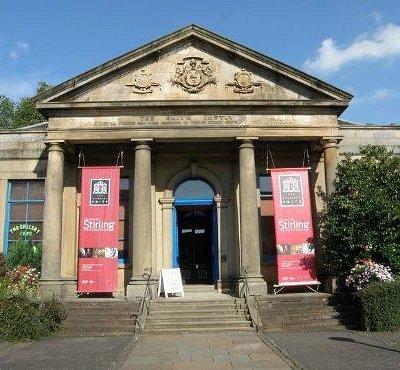 Entrance to the Smith