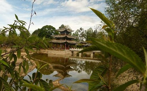 The Naxi - Dongba Museum in Black Dragon Park