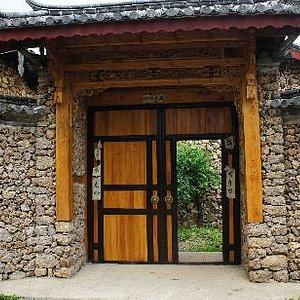 Yu Hu Village - Stone Houses