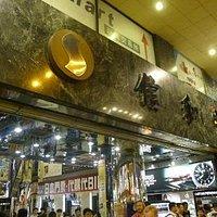 Sino Center in Mongkok  along Nathan Road