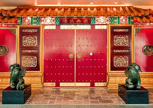 Entrance to Chen Art Gallery