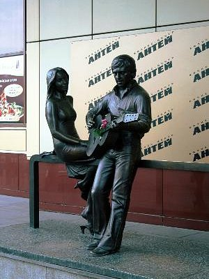 Памятник Владимиру Высоцкому и Марине Влади