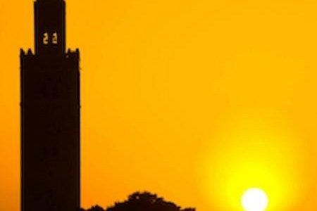 Marrakesh Koutoubia Mosque - Journey Beyond Travel