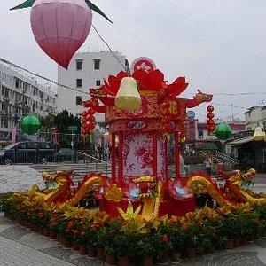 Mid Autumn Festival at Tin Hau Temple (Sai Kung)