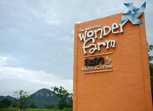 Entrance to Wonder Farm