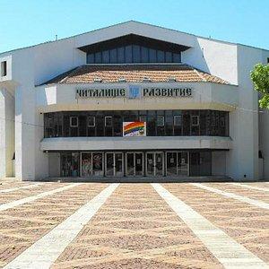 "Cultural center ""Razbitie 1892""."