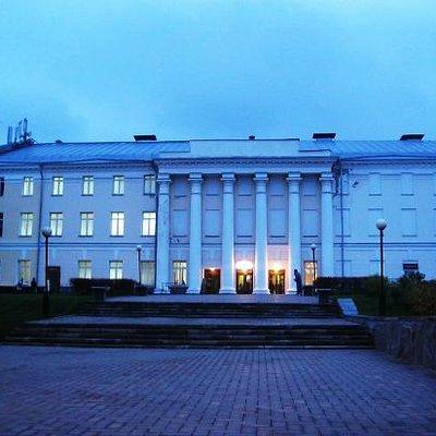 Kremlin Concert Hall