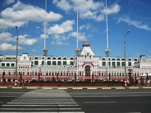 Nizhegorodskaya Yarmarka