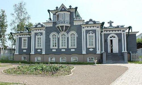 Trubetskoy House