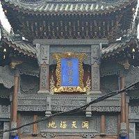 Chongqing Luohan Temple