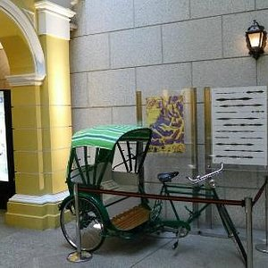Entrance area of the Macao Museum