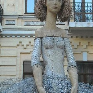 The Ballet Dancer Statue