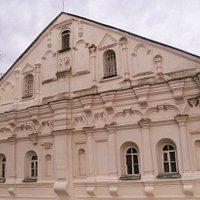 House of Archbishop