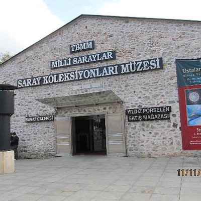 Enter to Museum