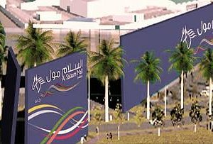 Al Salaam Mall , jeddah