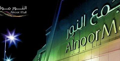 alnoor mall
