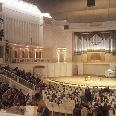 russian philarmonic hall named after Tchaikovsky