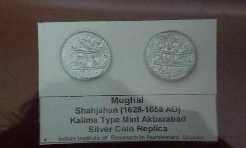 Münzen aus der Zeit von Shah Jahan
