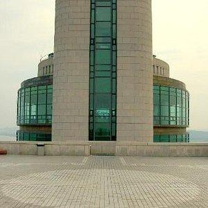 Odusan Unification Observatory
