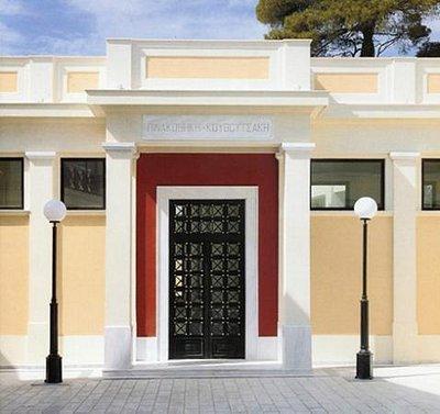 Art Gallery Entrance